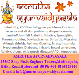 Infertility Treatment in Shillong | ayurvedic treatment for
