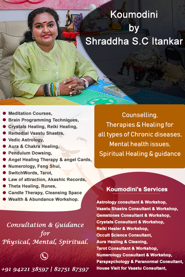 Koumodini -by Shrddha SCI - Highly Spiritual Meditation Courses