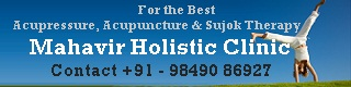 Mahavir Holistic Clinic